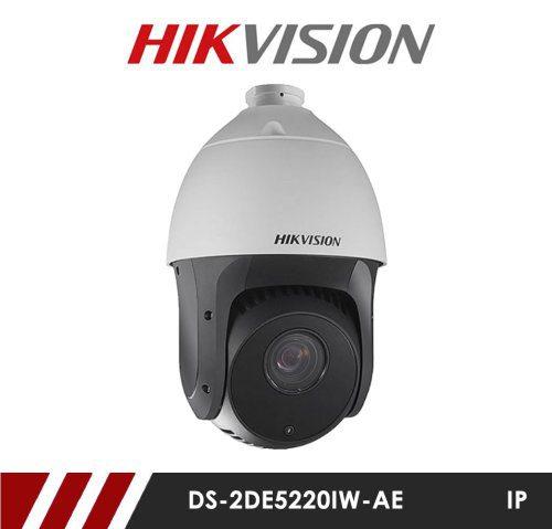 DS-2DE4220IW-DE