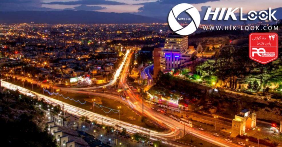 نمایندگی هایلوک در شیراز | نمایندگی هایک ویژن در شیراز