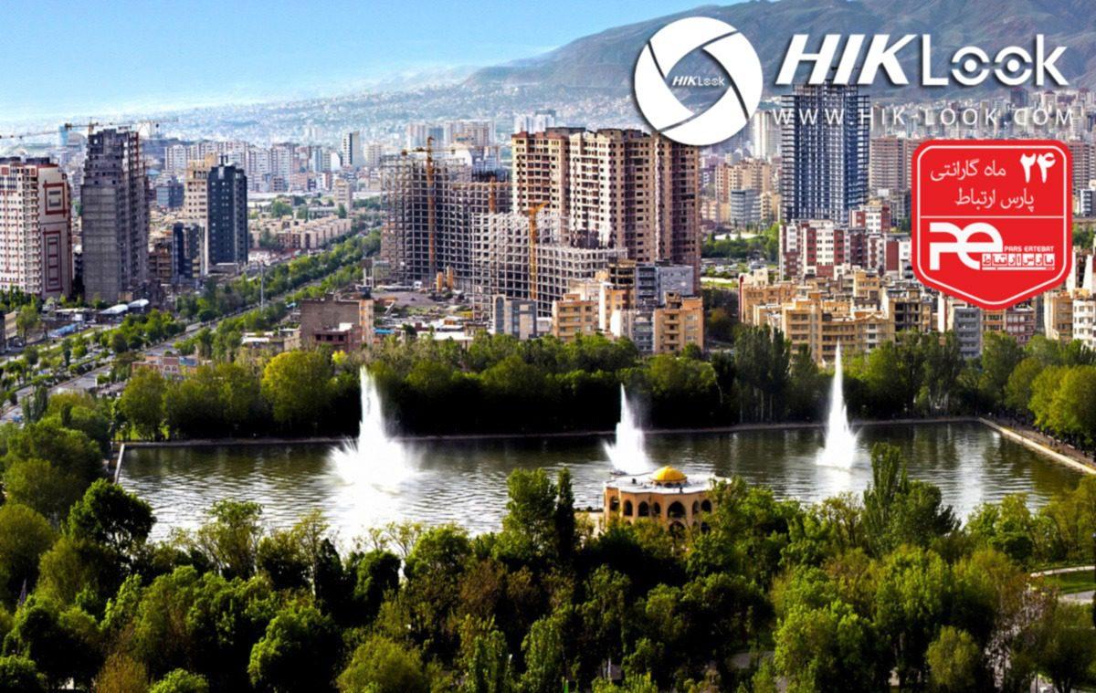 نمایندگی هایلوک در تبریز | نمایندگی هایک ویژن در تبریز