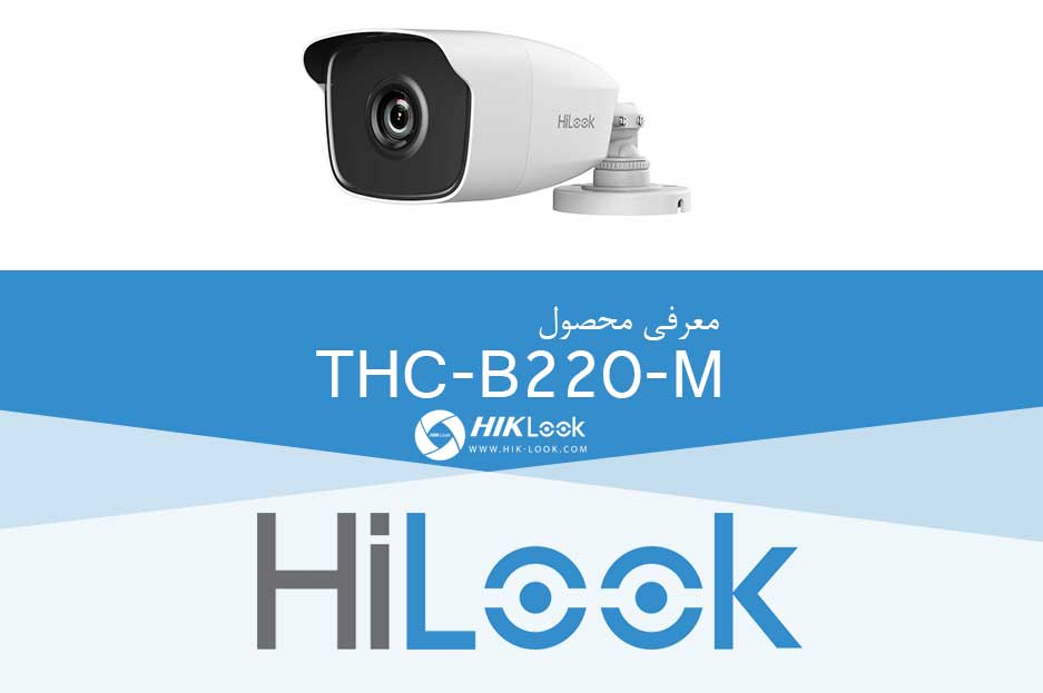 THC-B220-M