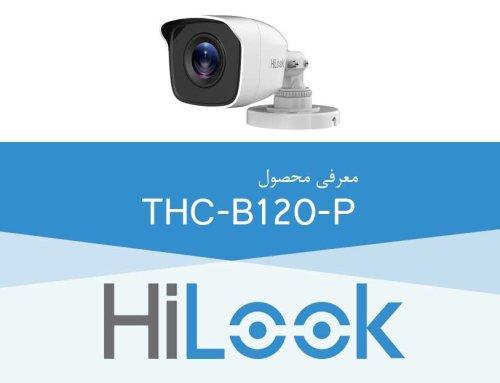 معرفی دوربین مداربسته THC-B120-P